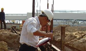 Tư vấn giám sát thi công xây dựng